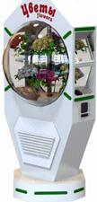 Цветочный автомат
