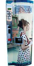Автомат по продаже ГазВоды